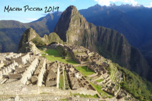 Machu Picchu Mastermind 2019 InVision Business Development